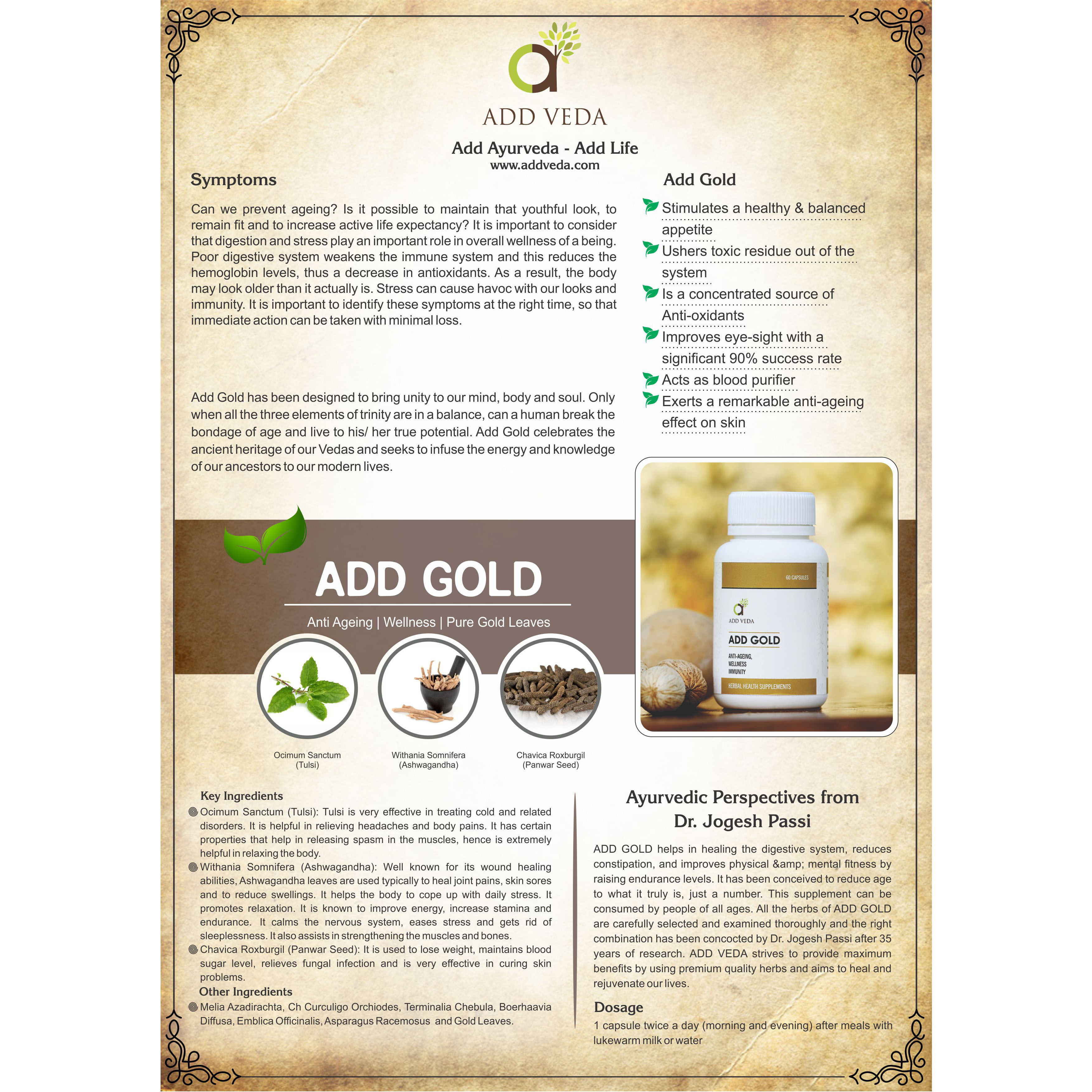 57ceb1fd60c1daddveda products book final add gold.jpg